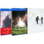 ノルウェイの森 コンプリート・エディション(Blu−ray Disc)