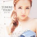 板野友美/ふいに(Type−C)(DVD付)
