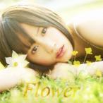 前田敦子/Flower(Act.2)(DVD付)