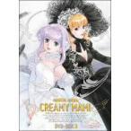 EMOTION the Best 魔法の天使 クリィミーマミ DVD−BOX(3)