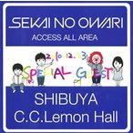 世界の終わり/2010.12.23 SHIBUYA C.C.Lemon Hall