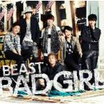 BEAST/BAD GIRL