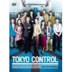 TOKYOコントロール 東京航空交通管制部 ブルーレイ3DBOX(Blu−ray Disc)