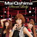 大島麻衣/Second Lady(初回限定盤A)(DVD付)