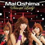 大島麻衣/Second Lady(初回限定盤B)(DVD付)