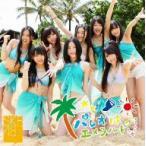 SKE48/パレオはエメラルド(A)(DVD付)