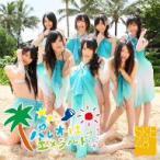 SKE48/パレオはエメラルド(B)(DVD付)