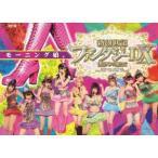 モーニング娘。/モーニング娘。コンサートツアー2011春 新創世記 ファンタジーDX〜9期メンを迎えて〜