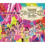 モーニング娘。/モーニング娘。コンサートツアー2011春 新創世記 ファンタジーDX〜9期メンを迎えて〜(Blu-ray Disc)