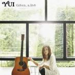 YUI/Green a.live(初回生産限定盤)(DVD付)