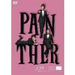 パンサー/パンサーDVD PANTHER Vol.1