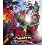 オーズ 電王 オールライダー レッツゴー仮面ライダー コレクターズパック Blu-ray