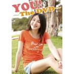 吉川友/YOU!〜The DVD〜