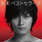 加藤和樹/KAZUKI KATO 5th.Anniversary K.Kベストセラーズ(初回限定盤)(DVD付)