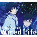 黒木メイサ/Wired Life(期間生産限定アニメ盤)