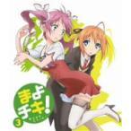 まよチキ!(3)(Blu−ray Disc)