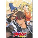 EMOTION the Best 魔術士オーフェンRevenge DVD−BOX