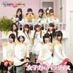 SUPER☆GiRLS/女子力←パラダイス(ジャケットC)