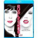 バーレスク(Blu-ray Disc)