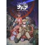 ふしぎの海のナディア Blu-ray BOX(Blu-ray Disc)