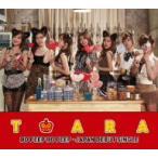 T−ARA/Bo Peep Bo Peep(初回限定盤B)