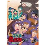TVアニメ 忍たま乱太郎 DVD 第18シリーズ 六の段