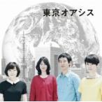 大貫妙子/東京オアシス オリジナル・サウンドトラック