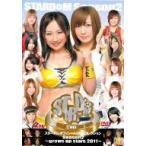 /STARDOM Season.2−grow up stars 2011−