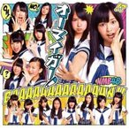 NMB48/オーマイガー!(Type−A)(DVD付)