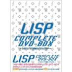 LISP COMPLETE DVD−BOX〜LIVEとテレビと動画とCDとLISP〜(DVD付)