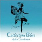 手嶌葵/Collection Blue