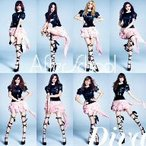 AFTERSCHOOL/Diva