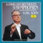 ベーム/ベートーヴェン:交響曲全集