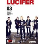 SHINee/LUCIFER(初回生産限定盤A)(DVD付)