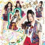 SKE48/オキドキ(A)(DVD付)