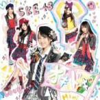SKE48/オキドキ(B)(DVD付)