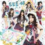 SKE48/オキドキ(C)(DVD付)