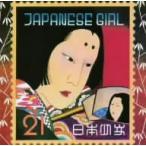 矢野顕子/JAPANESE GIRL