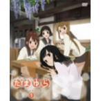 たまゆら〜hitotose〜 第1巻