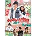 イタズラなKiss Playful Kiss You Tube特別版  DVD