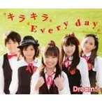 Dream5/キラキラ Every day(DVD付)