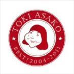 土岐麻子/BEST!2004−2011