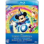東京ディズニーシー マジカル 10 YEARS グランドコレクション  Blu-ray