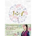 トンイ DVD−BOXII