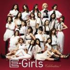 E−Girls/Celebration!(DVD付)