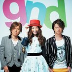 girl next door/アガルネク!(DVD付A)