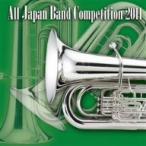 全日本吹奏楽コンクール2011 Vol.3