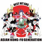 ASIAN KUNG−FU GENERATION/BEST HIT AKG