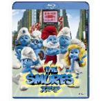 スマーフ 3D/2D Blu-ray&DVDセット