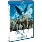ライフ-いのちをつなぐ物語-スタンダード・エディション(Blu-ray Disc)